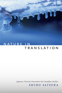 Nature in translation